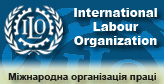 Міжнародна організація праці